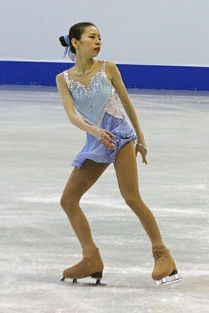 Kim Na-hyun