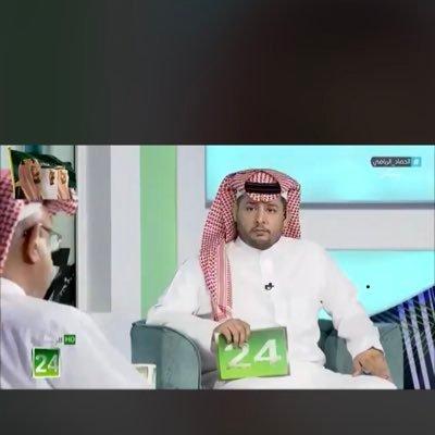 Mohammed Al-Shahrani