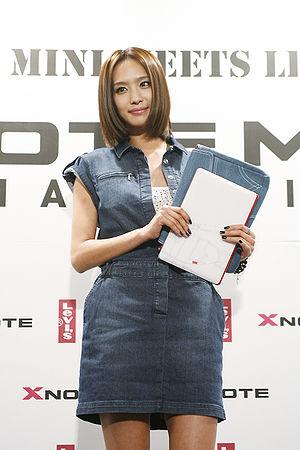 Park Jong-ah