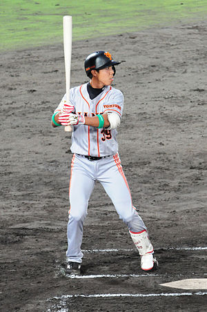 Susumu Ohrui