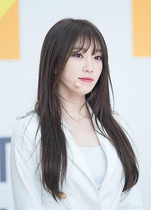 Lee Su-ji