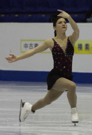 Diane Szmiett