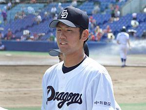 Takuma Achira