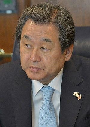 Kim Moo-sung