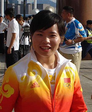 Chen Yanqing