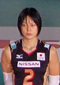 Kana Oyama