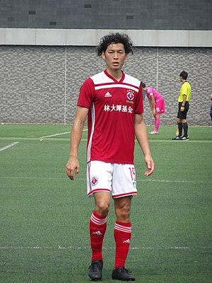 Kohei Ito