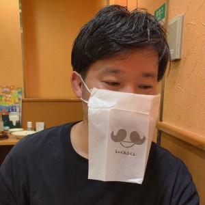 Yousuke Ichikawa