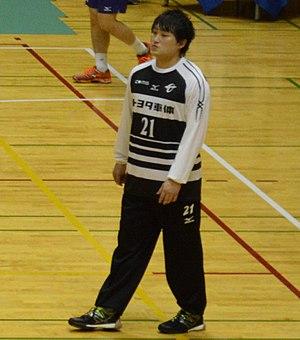 Akihito Kai
