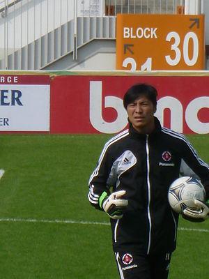 Fan Chun Yip