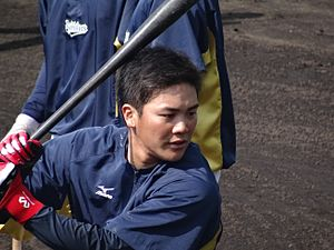 Torai Fushimi