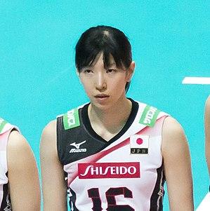 Risa Ishii