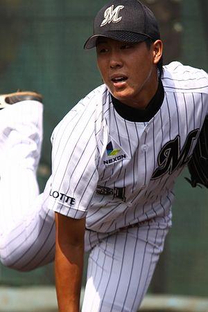 Yuji Nishino