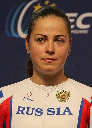 Alexandra Chekina