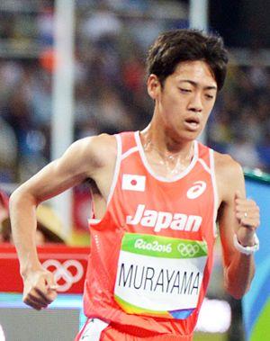 Kota Murayama