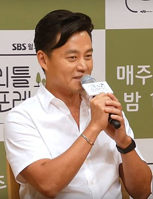 Lee So-jin