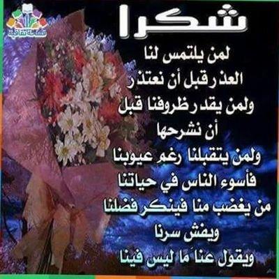 Yasyn Khamid