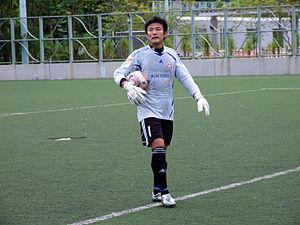 Chung Ho Yin
