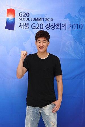 Park Ju-sung