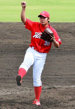 Ryuji Ichioka