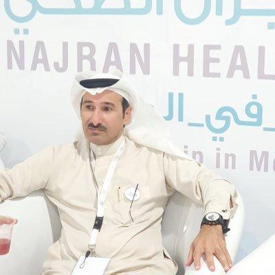 Al Hasan Al-Yami