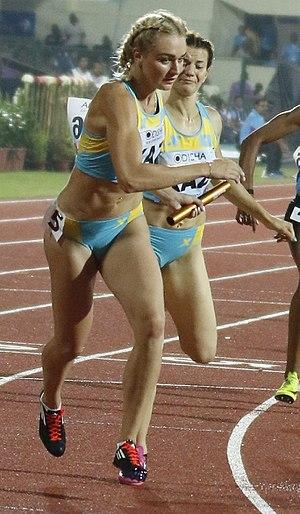 Elina Mikhina