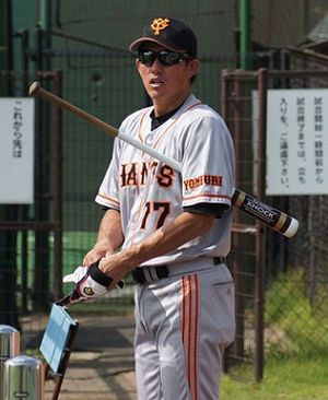 Kiyoshi Toyoda