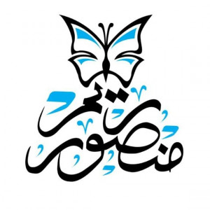 Reem Mansour