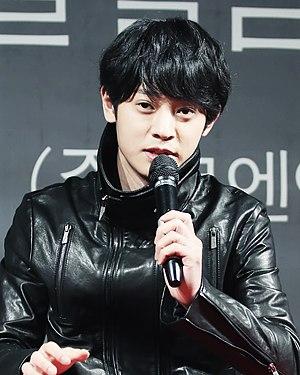 Jung Jung-young