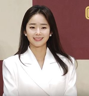 Lim Hwa-young