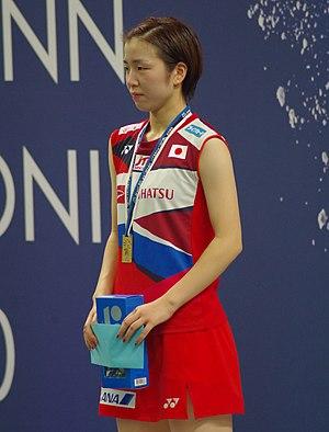 Natsuki Nidaira