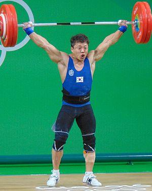 Won Jeong-sik