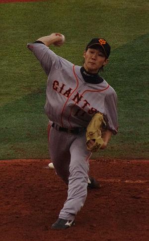 Yuya Kubo