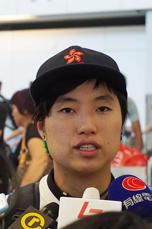 Yip Pui Yin