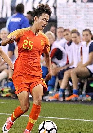 Lou Jiahui