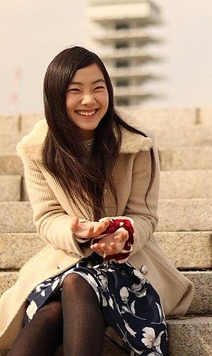 Rin Emasu