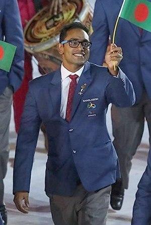 Mohammad Mahfizur Rahman