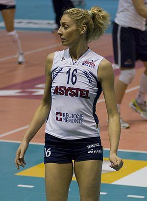 Anna Vania Mello