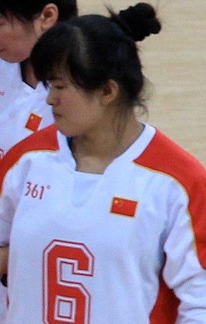 Ju Zhen