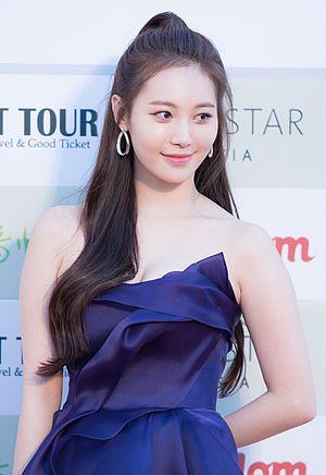 Kim Ah-yeong