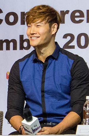 Kim Yong-kook