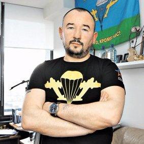 Artyom Sheynin
