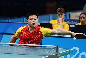 Guo Xingyuan