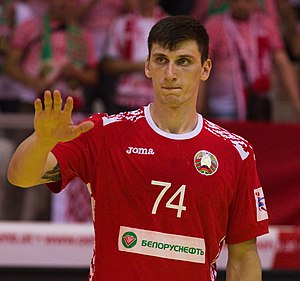 Viachaslau Bokhan