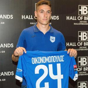 Antonis Oikonomopoulos