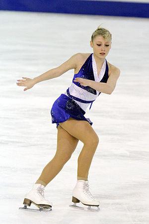 Julia Pfrengle