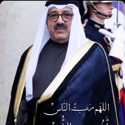 Mohamed Jarragh