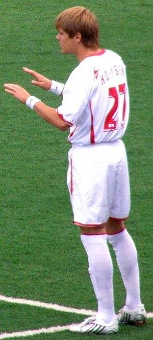 Kirill Kochubei