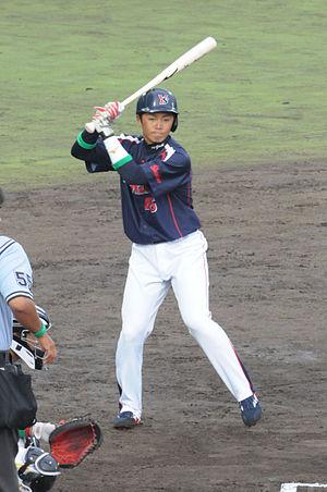 Ryota Yachi