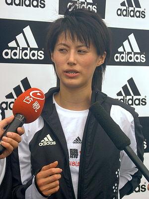 Yang Shu-chun